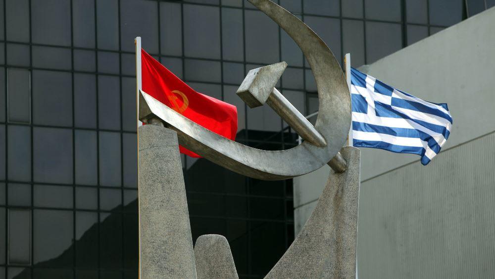 """ΚΚΕ: Επικοινωνία με εισαγγελείς σχετικά με """"συκοφαντικά δημοσιεύματα"""" για τα δάνεια του κόμματος"""