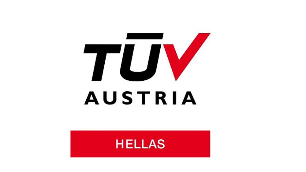 Ενεργή συμμετοχή της TÜV AUSTRIA Hellas στην αποστολή ανθρωπιστικής βοήθειας στο Λίβανο