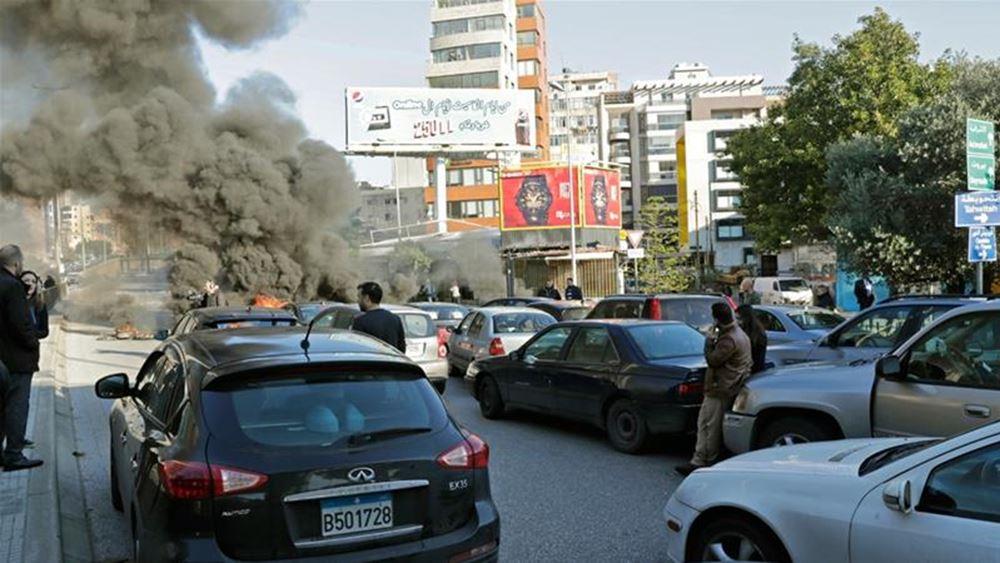 Σφοδρές συγκρούσεις διαδηλωτών-αστυνομίας στον Λίβανο: Συγκέντρωση έξω από την Κεντρική Τράπεζα