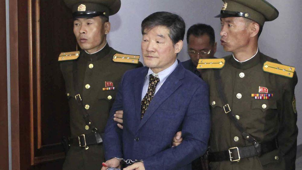 Αμερικανός που απελευθερώθηκε από τη Βόρεια Κορέα λέει ότι ήταν πράκτορας της CIA