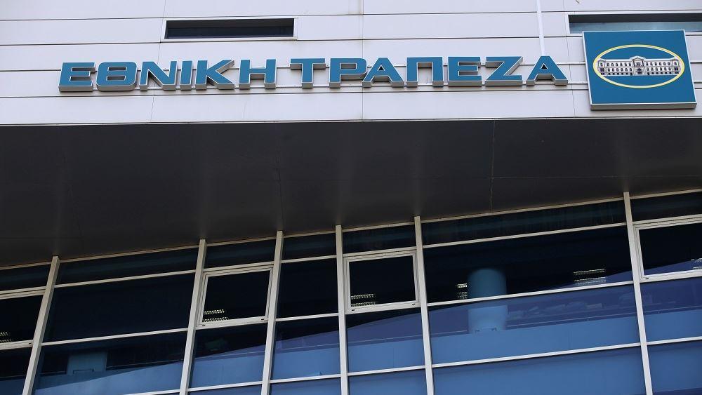 Η Εθνική Τράπεζα νέο Γενικό Εκκαθαριστικό Μέλος του οίκου εκκαθάρισης European Commodity Clearing