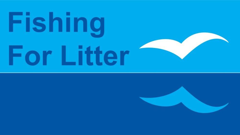 Λιγότερα θαλάσσια απορρίμματα, με τη συμμετοχή των αλιέων