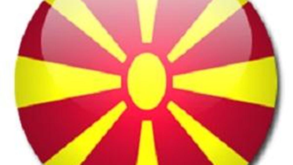 ΠΓΔΜ: Γιατί το αντιπολιτευτικό κόμμα VMRO-DPMNE οπισθοχωρεί περαιτέρω εν όψει δημοψηφίσματος