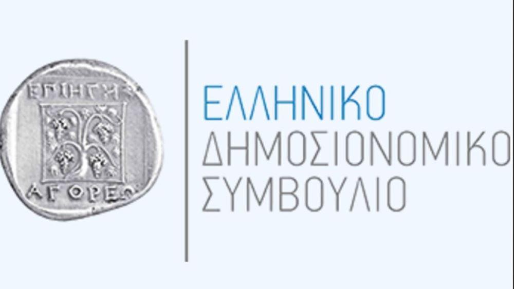 Δημοσιονομικό Συμβούλιο: Οι έξι κίνδυνοι - Πανδημία και ύφεση θα κρίνουν την πορεία της χώρας το 2021