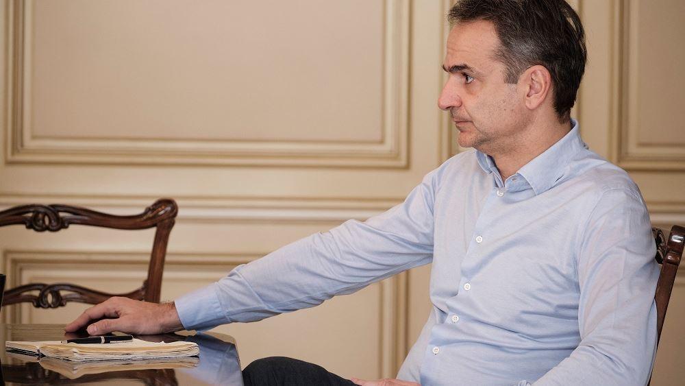 Για σημαντική επένδυση συζήτησε μέσω τηλεδιάσκεψης ο Κ. Μητσοτάκης