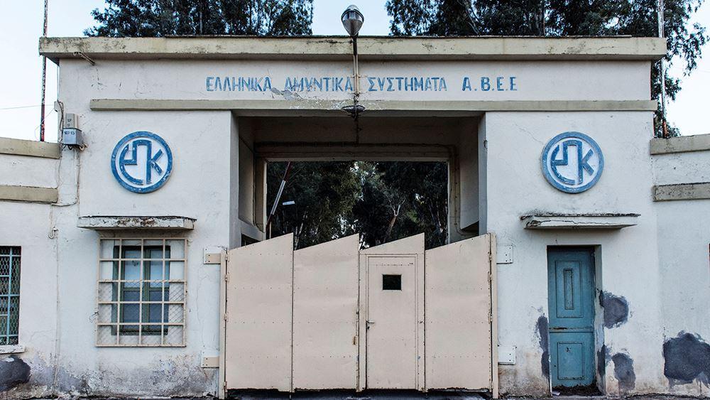 Ελευσίνα: Ένας νεκρός και δύο τραυματίες από έκρηξη στο εργοστάσιο της ΠΥΡΚΑΛ