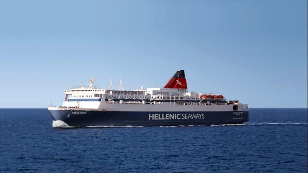 Attica Group: Aπόκτηση πλειοψηφικού πακέτου της Hellenic Seaways