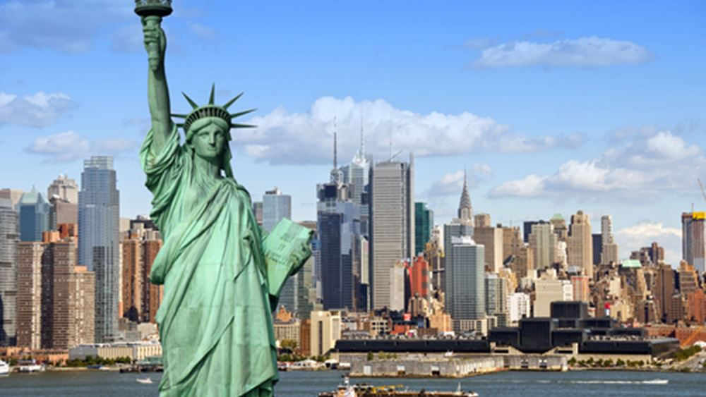 ΗΠΑ: Πτώση του δείκτη Empire State μετά τα υψηλά τριών ετών