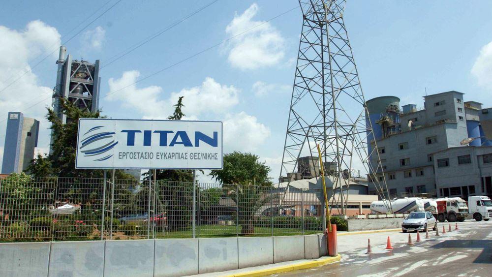 Τιτάν: Αύξηση 51,8% στα καθαρά κέρδη εννεαμήνου