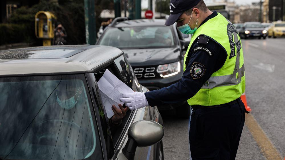 Τα επιδημιολογικά δεδομένα προεξοφλούν την παράταση του lockdown