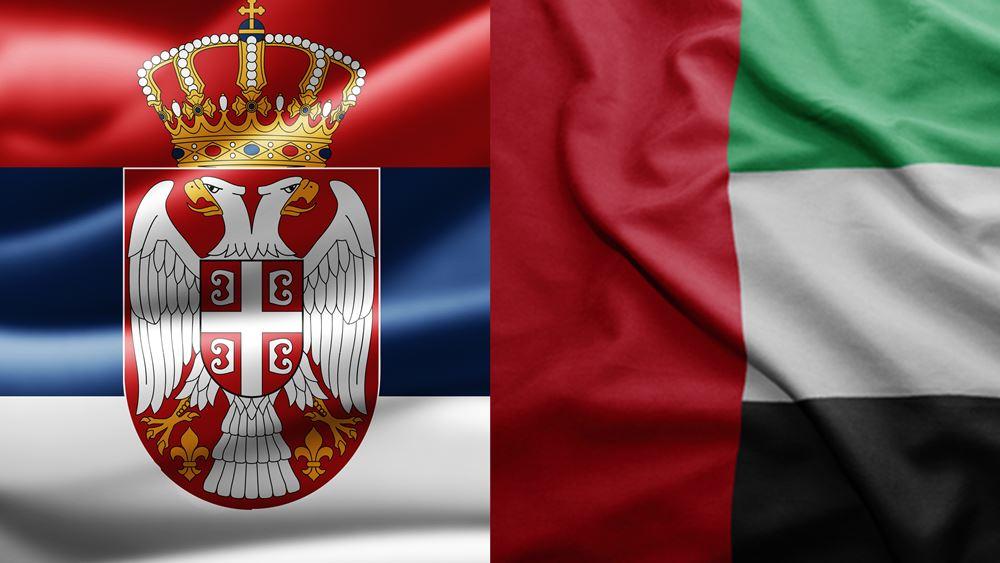 Σερβία: Ενίσχυση της οικονομικής συνεργασίας με τα Ηνωμένα Αραβικά Εμιράτα
