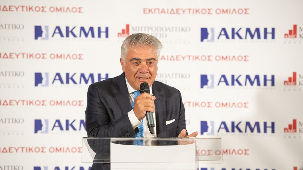 Αντιπρόεδρος της Ευρωπαϊκής Ένωσης Ινστιτούτων Επαγγελματικής Εκπαίδευσης & Κατάρτισης (EVBB) o Κ. Ροδόπουλος του ΙΕΚ ΑΚΜΗ