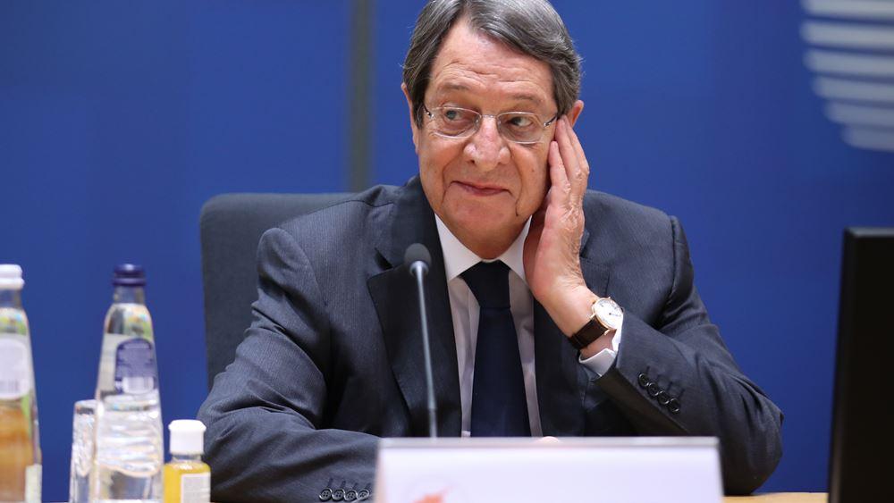 Κύπρος: Στην τριμερή Σύνοδο Ελλάδας-Κύπρου-Ιορδανίας πρόκειται να συμμετάσχει ο Ν. Αναστασιάδης