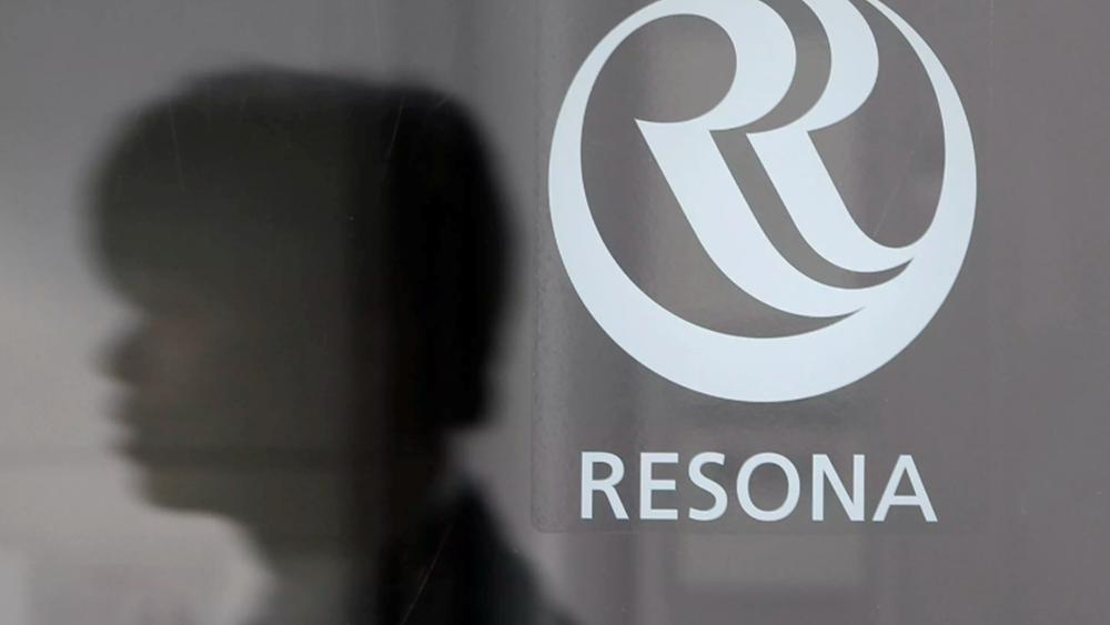 Η ιαπωνική τράπεζα Resona θα μειώσει το προσωπικό της κατά 3.100 υπαλλήλους ή 10% του δυναμικού της