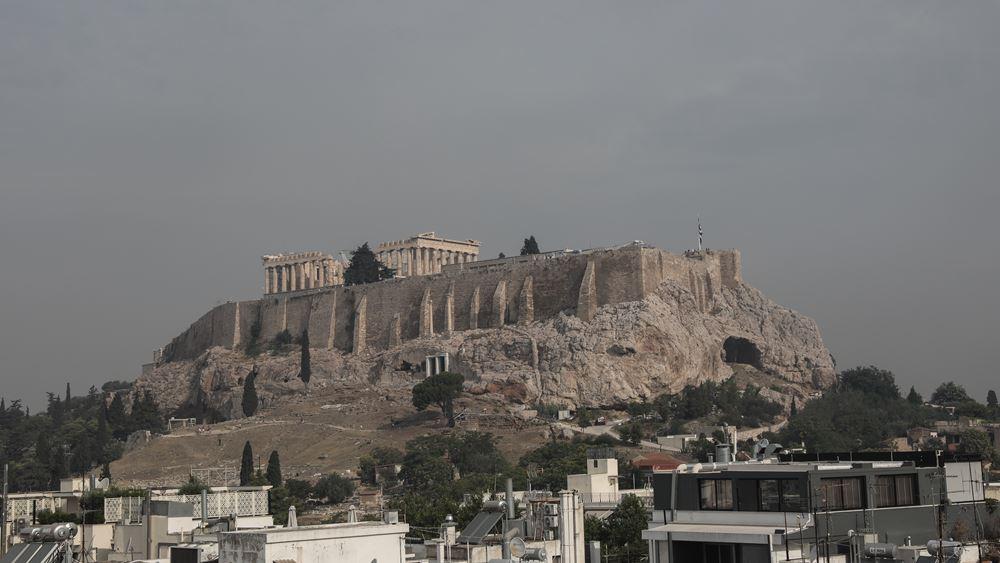 Εθνικό Αστεροσκοπείο Αθηνών: Χαμηλές οι συγκεντρώσεις σωματιδίων στο Λεκανοπέδιο Αττικής και σήμερα
