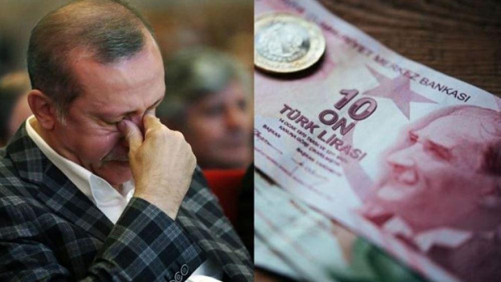 Πρώην αξιωματούχος του ΔΝΤ: Η κρίση της Τουρκίας θα μπορούσε να έχει επίπτωση στην παγκόσμια οικονομία