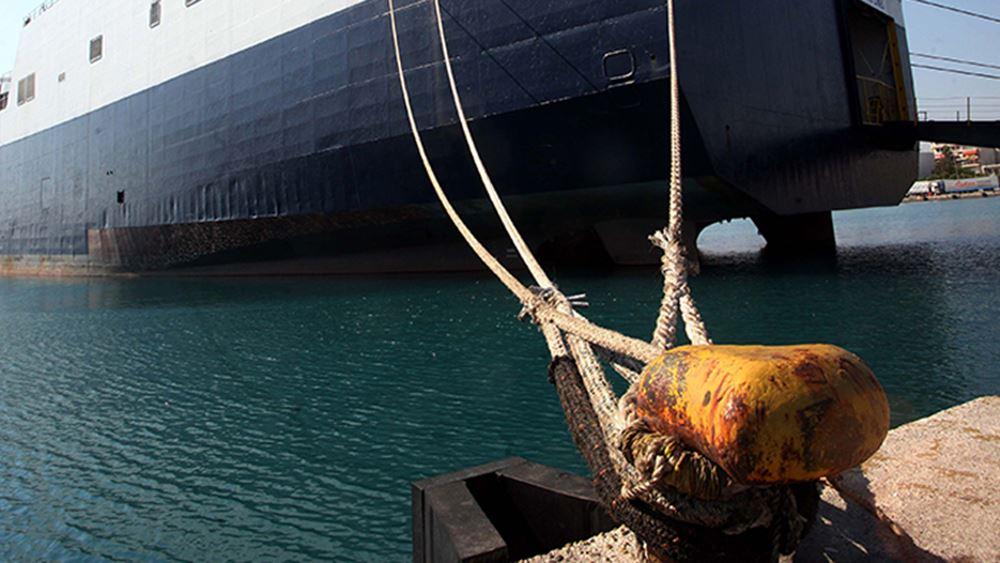 Απεργούν ξανά οι ναυτεργάτες της Κέρκυρας την ερχόμενη Τρίτη και Τετάρτη