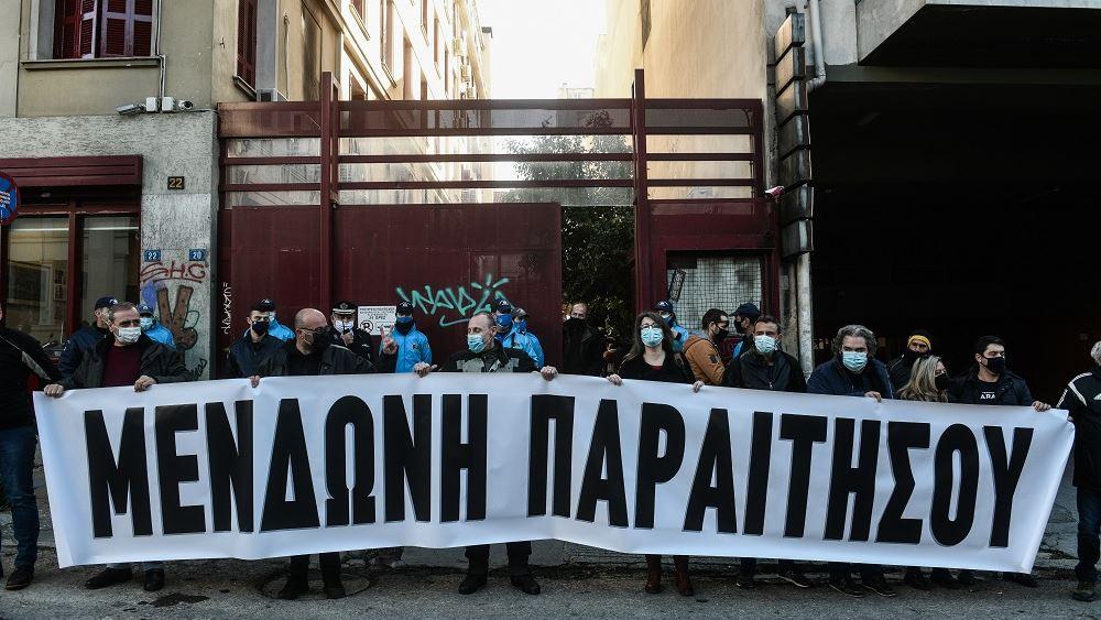 διαμαρτυρια για μενδωνη 22.02.2021