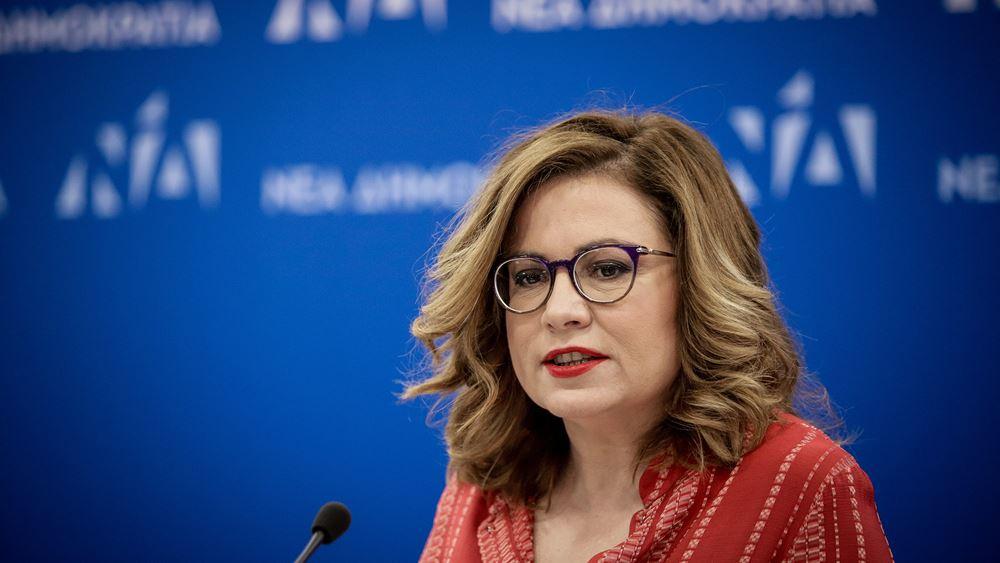 Μ. Σπυράκη: Η Ελλάδα θα ξαναμπεί στον επενδυτικό χάρτη