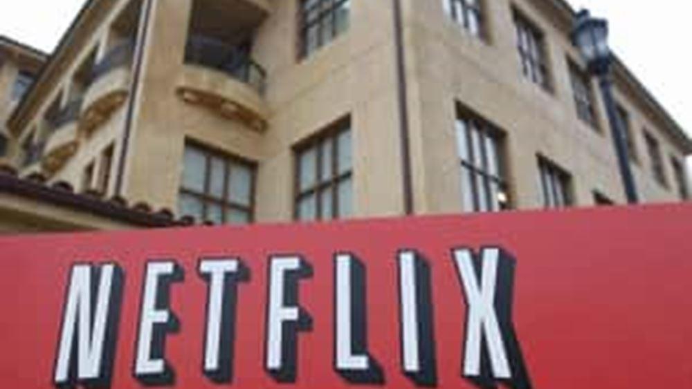"""Σοβαρά προβλήματα με το Netflix - Έχει """"πέσει"""" ή δυσλειτουργεί από το πρωί σε σειρά χωρών"""