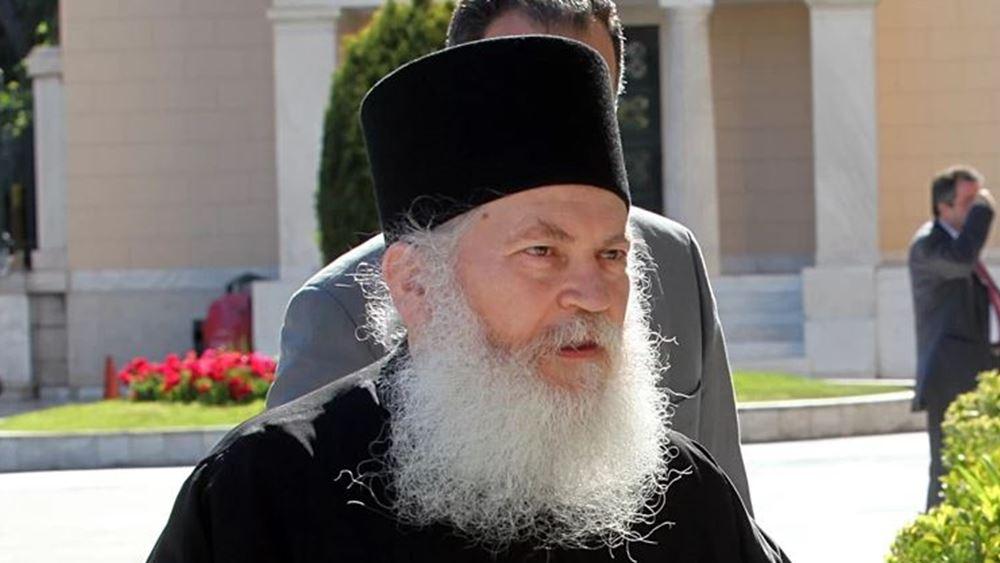 Με κορονοϊό ο ανεμβολίαστος ηγούμενος Εφραίμ του Βατοπεδίου - Εσπευσμένα στον Ευαγγελισμό με αεροδιακομιδή