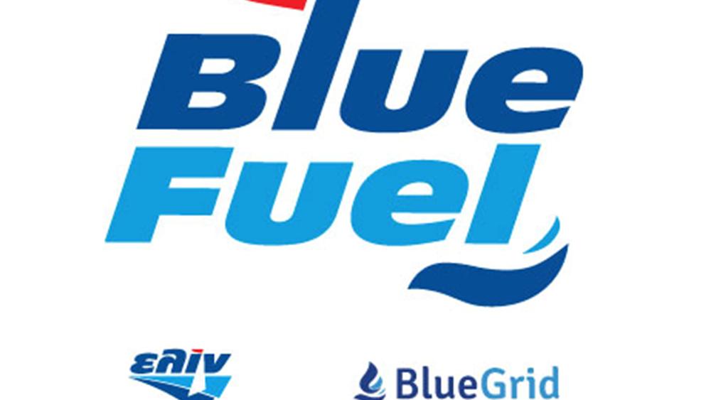 Στρατηγική συνεργασία BlueFuel - Scale Gas