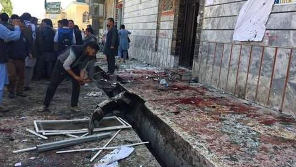 Αφγανιστάν: Δύο νεκροί από έκρηξη βόμβας στην Καμπούλ