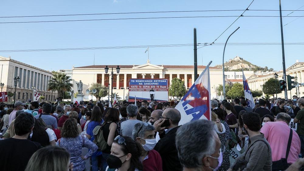 Συλλαλητήριο ομοσπονδιών και συνδικάτων στο κέντρο της Αθήνας ενάντια στο εργασιακό νομοσχέδιο