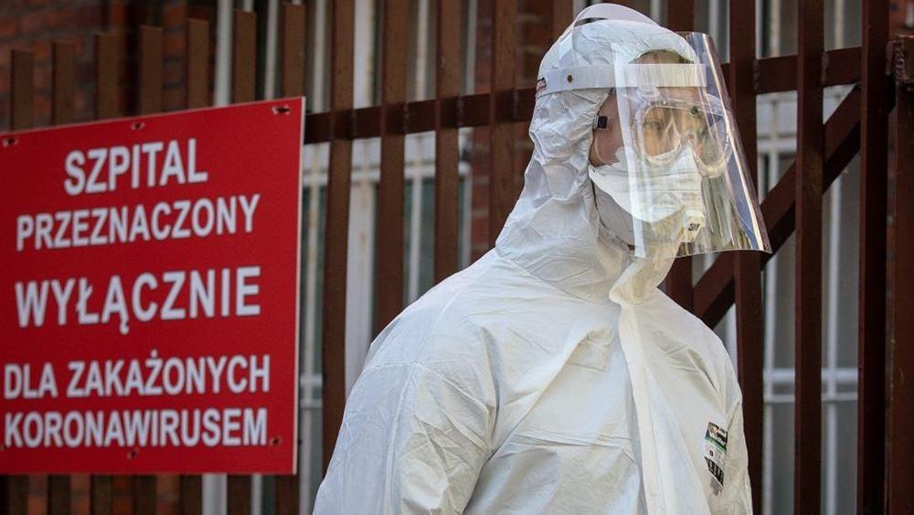 Η Πολωνία ανακοίνωσε αριθμό ρεκόρ θανάτων από κορονοϊό μέσα σε μια μέρα