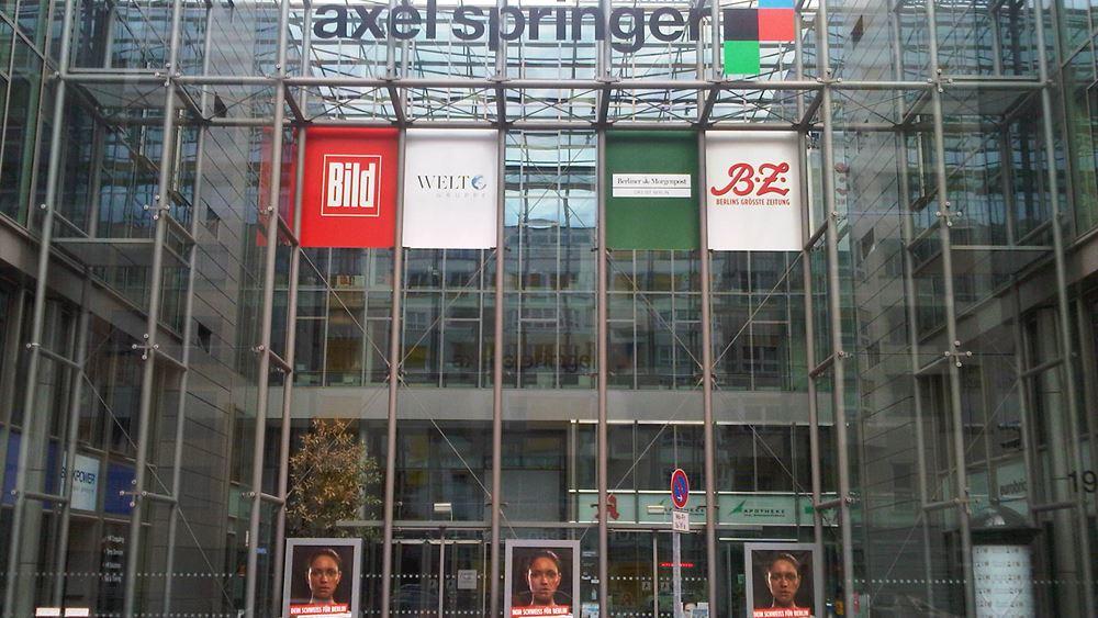 Υποχώρησαν τα κέρδη της Axel Springer