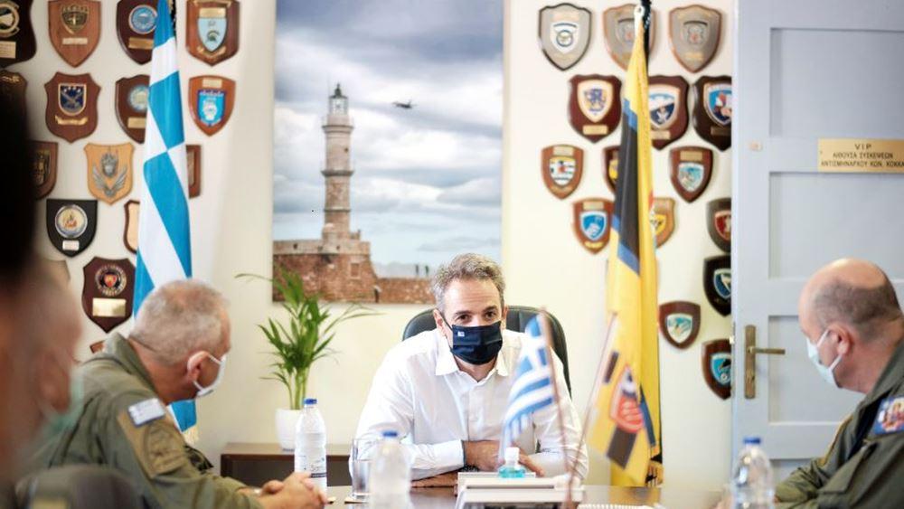 Κ. Μητσοτάκης: Η ισχυρή αποτρεπτική ικανότητα των Ενόπλων Δυνάμεων αποτελεί προϋπόθεση για την ειρήνη