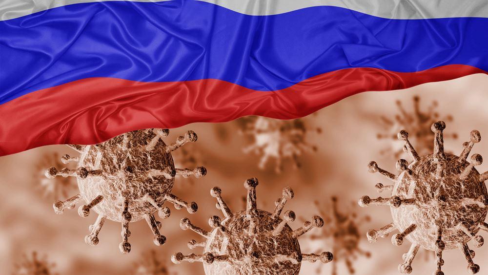 Κορονοϊός: Η Ρωσία ανακοίνωσε 9.284 νέα κρούσματα και 364 θανάτους