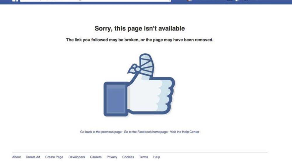 H Facebook δηλώνει ότι έπληξε δίκτυο προπαγάνδας της Σ. Αραβίας