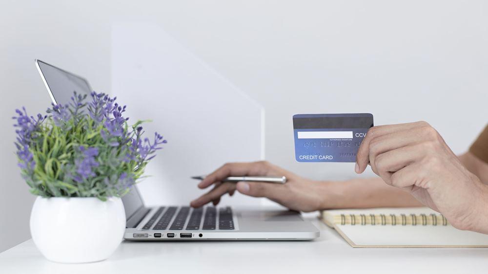"""Τράπεζες: Η """"ισχυρή ταυτοποίηση του πελάτη"""" ενισχύει την ασφάλεια των online συναλλαγών"""