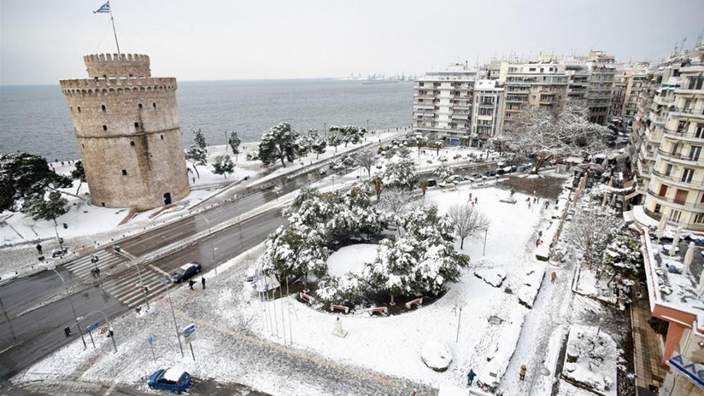 Θεσσαλονίκη: Σε ποιους δήμους θα παραμείνουν, αύριο και μεθαύριο, κλειστά τα σχολεία λόγω χιονόπτωσης