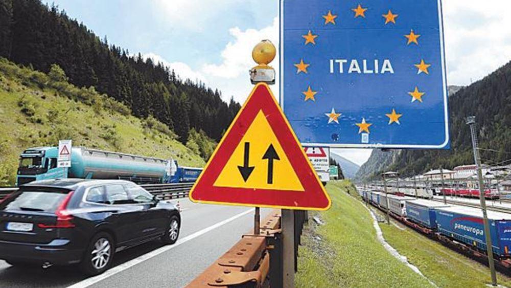 Αμφίβολη μεσοπρόθεσμα η παραμονή της Ιταλίας στο ευρώ