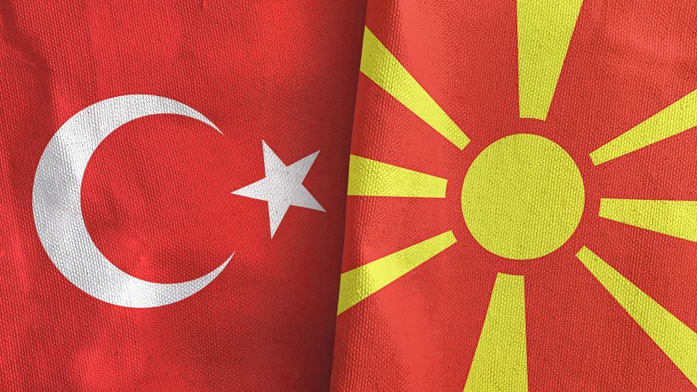 Υπεγράφη πενταετής συμφωνία στρατιωτικής συνεργασίας μεταξύ Τουρκίας και Βόρειας Μακεδονίας