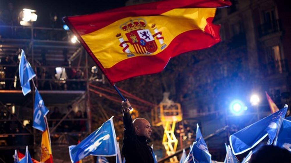Ισπανία: Oι Σοσιαλιστές διευρύνουν το προβάδισμά τους ενόψει των εκλογών της Κυριακής