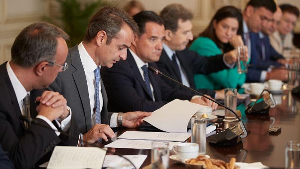 Συνεδριάζει αύριο υπό τον Κ. Μητσοτάκη το υπουργικό συμβούλιο