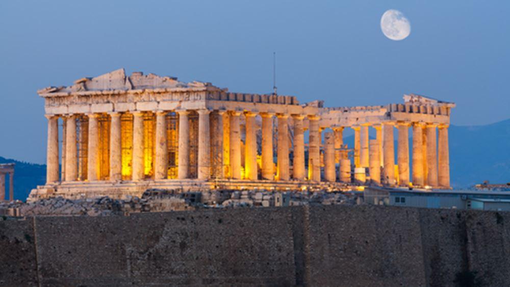Guardian: Δεν είναι όλα προς πώληση - κινητοποιούνται οι Έλληνες κατά νέων ξενοδοχείων που κρύβουν την Ακρόπολη
