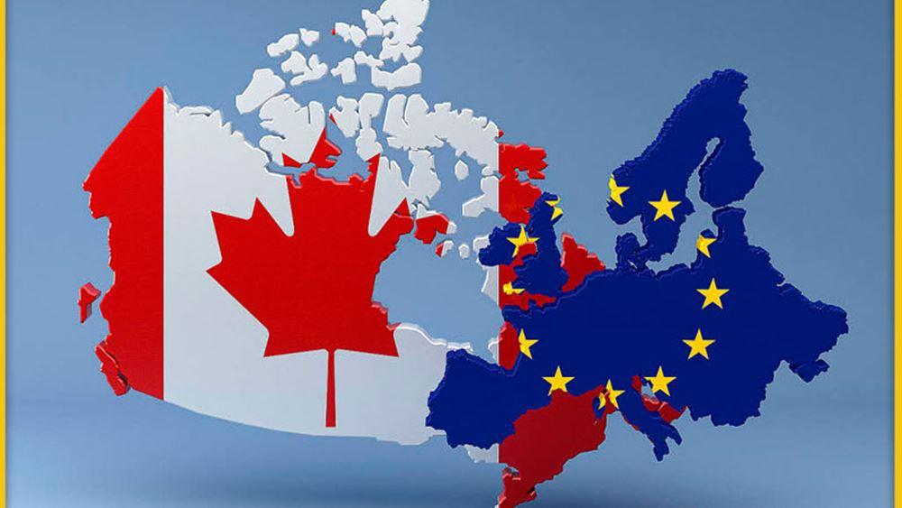 """Η Κύπρος είπε """"όχι"""" στην Εμπορική Συμφωνία ΕΕ - Καναδά"""