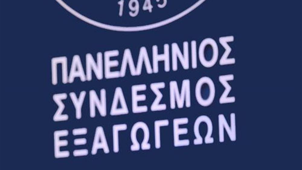 ΞΕΕ: Οι ελληνικές εξαγωγές ενισχύονται εντός και εκτός ΕΕ -αύξηση 8,6% τον Οκτώβριο