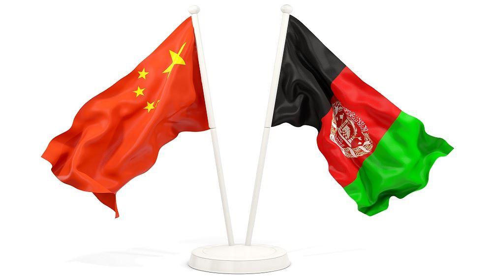 Γιατί η Κίνα θέλει να συμμετέχει στην ανασυγκρότηση του Αφγανιστάν
