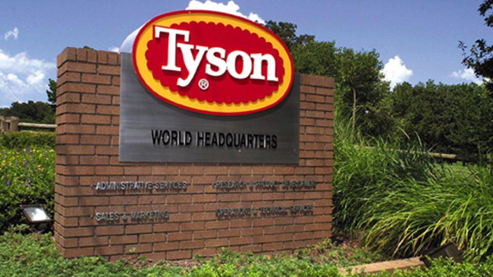 Tyson Foods: Μειώθηκαν τα κέρδη στο τρίμηνο