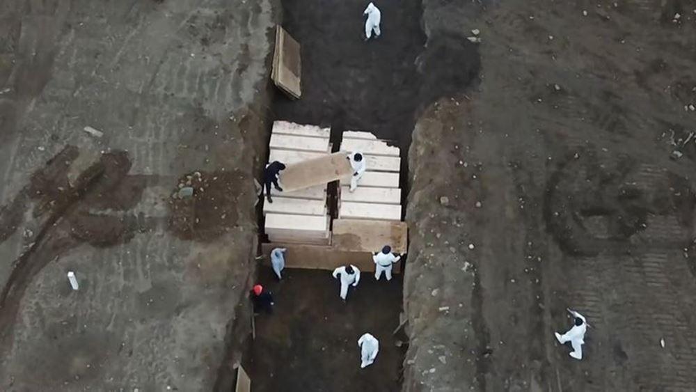Νέα Υόρκη: Στη νήσο Χαρτ ενταφιάζονται τα αζήτητα πτώματα του κορονοϊού