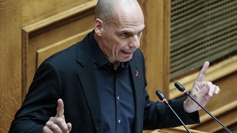 Τις ηχογραφήσεις από τα Eurogroup του 2015 κατέθεσε στη Βουλή ο Γ. Βαρουφάκης