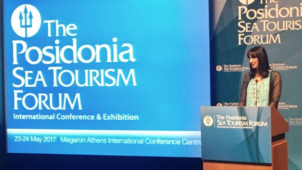 Πρόσκληση Κουντουρά σε διεθνείς ομίλους για την ανάπτυξη της ελληνικής κρουαζιέρας