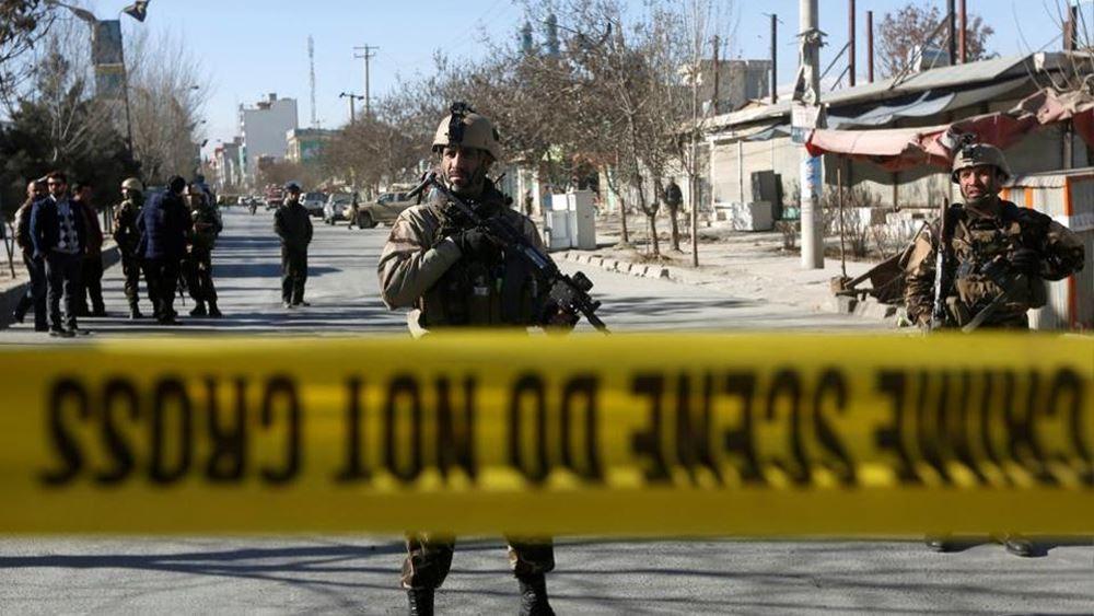 Αφγανιστάν: Τουλάχιστον δύο νεκροί από την έκρηξη βομβών στην Καμπούλ