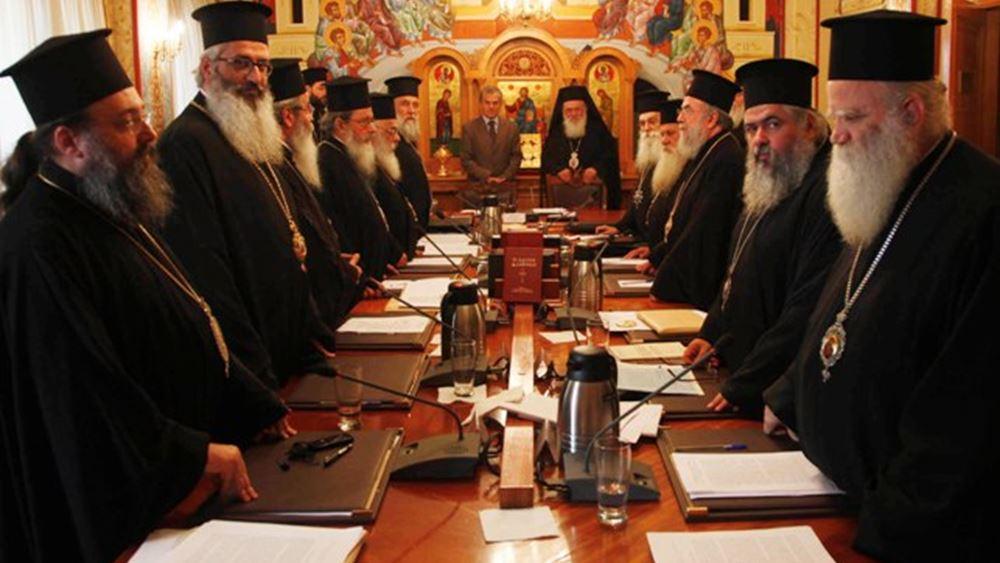 """Η Εκκλησία της Ελλάδος """"ελεύθερα και αβίαστα"""" αποφάσισε για το αυτοκέφαλο της ουκρανικής εκκλησίας"""