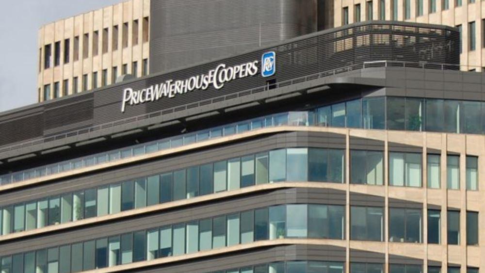 Ενεργή συνεισφορά της PwC Ελλάδας στην αντιμετώπιση της πανδημίας του κορονοϊού